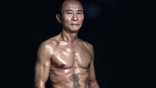 Liang Xiang2
