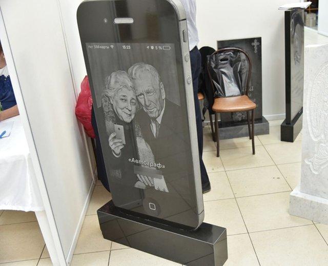 lapide-iphone